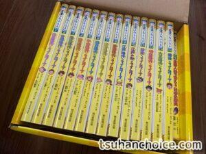 タイムワープ,日本の歴史,小学生,漫画,マンガ